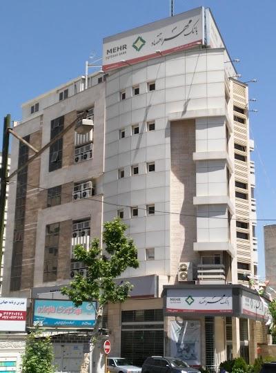 Image result for Mehr Eqtesad Bank, photos