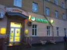 Сбербанк, Комсомольский проспект на фото Перми