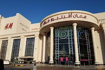 Oman Avenues Mall, Muscat, Oman