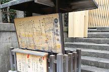 Horikoshi Shrine, Osaka, Japan