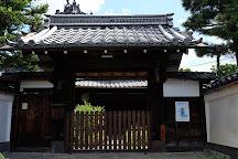 Nenbutsuji Temple, Kobe, Japan