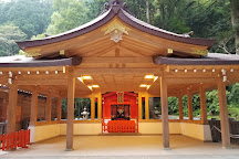 Hakone Shrine, Hakone-machi, Japan
