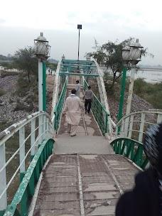 Chenab Park chiniot