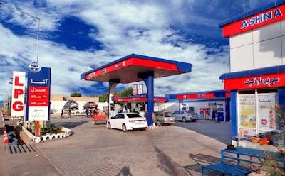 Ashna petroleum and car wash