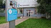 Ростелеком, Московская улица, дом 22 на фото Кирова
