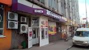 Полиграфист, улица Челюскинцев на фото Саратова