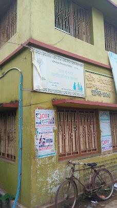 Dakshin Sankrail Gram Panchayat Office maheshtala