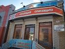 Изосистема ООО, улица Чернышевского на фото Саратова