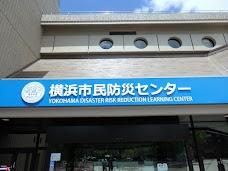 Yokohama Shimin Disaster Prevention Center