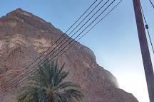 Wadi Al Arbeieen, Muscat, Oman