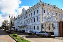 Nizhny Novgorod State Art Museum, Nizhny Novgorod, Russia