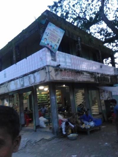 Momin Khan market