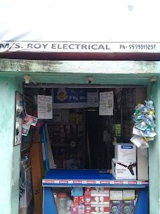 রায় ইলেকট্রিক্যাল haora