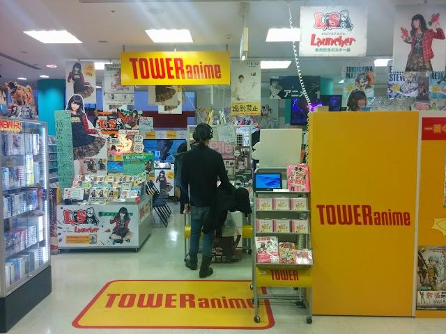 タワーレコード 新宿店