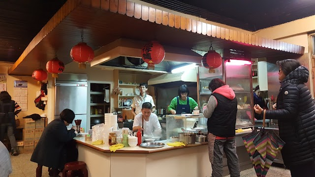 Fortuna Tainan noodle