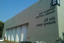 Kavi Narmad Central Library, Surat, India