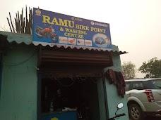 R.M.U jamshedpur