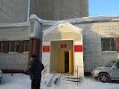 Центр лицензионно-разрешительной работы Росгвардии