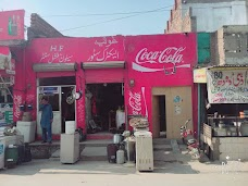 Ghosia electric store