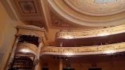 Театр Оперы И Балета, улица Ленина на фото Уфы