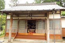 Shugenji Temple, Hakone-machi, Japan
