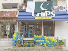 Chips – Fast Food karachi