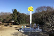 Midori no Bunkaen, Shijonawate, Japan