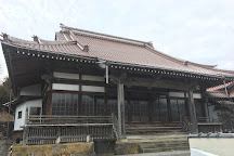 Sairakuji Temple, Oda, Japan