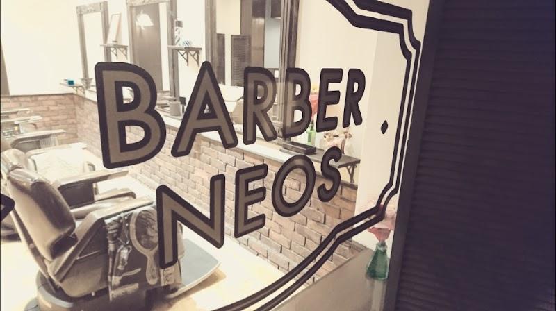 BARBER NEOS(バーバーネオス)理容室