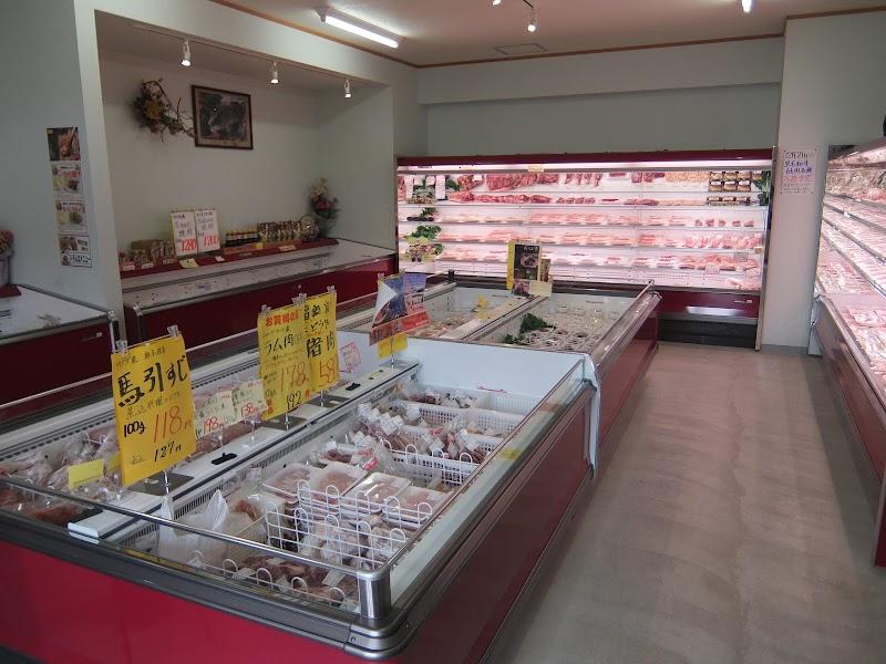 激安肉 肉の木村屋(馬刺し・ラム肉・おはぎ)