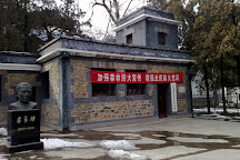Jiufeng National Forest Park, Beijing, China