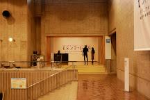 Tottori Prefectural Museum, Tottori, Japan