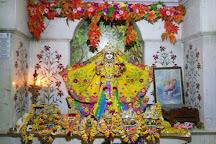 Vrinda devi Temple, Vrindavan, India