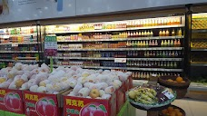 Greenvalley Premium Hypermarket rawalpindi