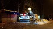 Гриль Доналдс, улица Труфанова, дом 5 на фото Ярославля