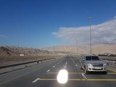 Sharjah National Travel And Tourist Agency dubai UAE
