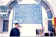 PAF Officers Mess Kala Bagh nathia-gali