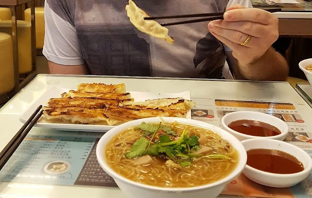 Bafang Dumpling