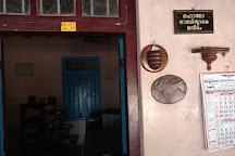 Panmana Asramam, Kollam, India