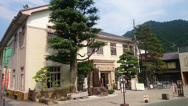 Gujo Hachiman Tourist Information Center