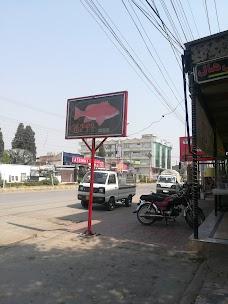 Baoo Jee Murgh Pulao & Restaurant rawalpindi