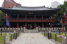 Insadong Maru, Seoul, South Korea