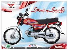 Buraq Autos Kasur