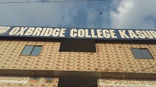 Oxbridge College Kasur (BRIGHT FUTURE PLACE)