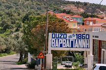 Barbayannis Ouzo Museum, Plomari, Greece