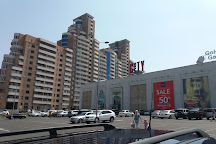 Dalma Garden Mall, Yerevan, Armenia