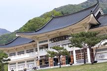 Mungyeong Saejae Provincial Park, Mungyeong, South Korea