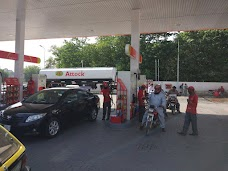 Attock Petrol Pump H8 Islamabad