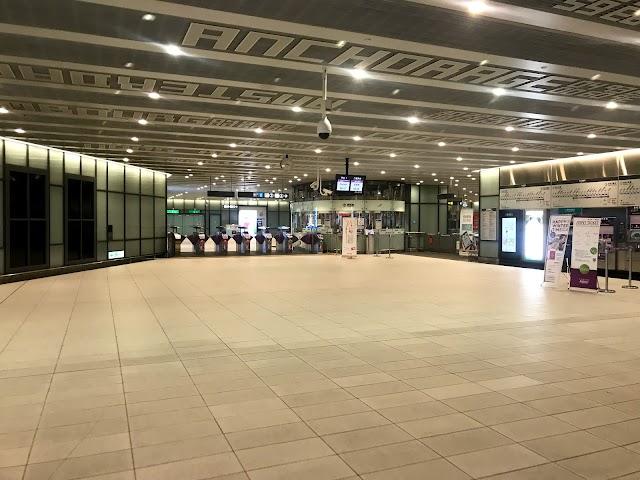Taiwan Taoyuan International Airport Terminal 1 Arrival Hall