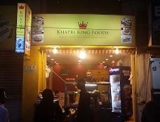 Khatri King Foods karachi